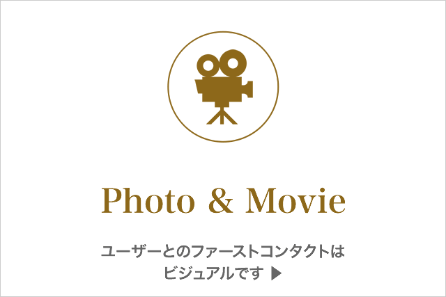 photo-movie