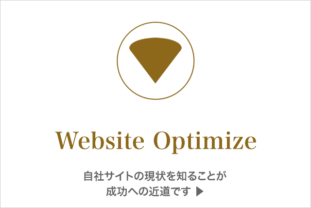 website-optimizet